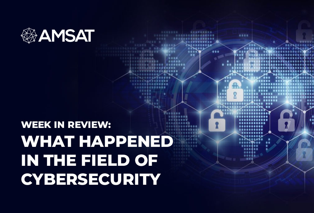 What happened in the field of cybersecurity